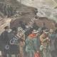 DÉTAILS 02   Arrestation de travailleurs italiens ayant franchi la frontière - Col du Simplon - Suisse