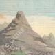 DETAILS 01   Italo-Ethiopian War - Battle of Abba Garima - Brigade Dabormida - Ethiopia - 1896