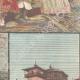 DETAILS 04 | Empress Taitù Batùl and her court - Ethiopia