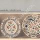 DETAILS 02   Oriental ceramics - Plates of Rhodes - XVI and XVII century - Greece