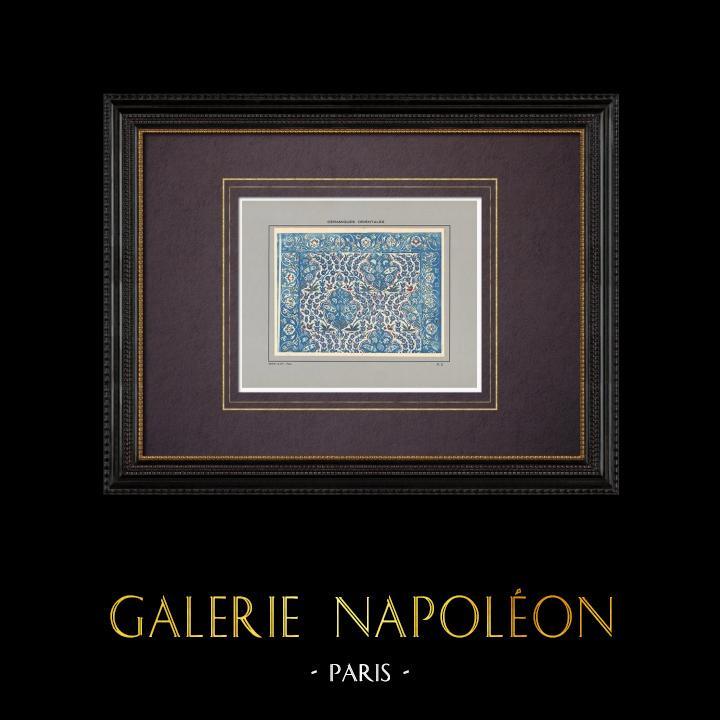 Gravures Anciennes & Dessins   Céramiques orientales - Faïence - Asie Mineure - XVIème Siècle   Impression   1920