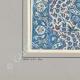 DÉTAILS 03   Céramiques orientales - Faïence - Asie Mineure - XVIème Siècle