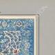 DÉTAILS 05   Céramiques orientales - Faïence - Asie Mineure - XVIème Siècle