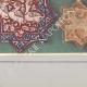 DÉTAILS 04 | Céramiques orientales - étoiles - Perse - XIII et XIVe siècle