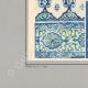 DETAILS 03 | Oriental ceramics - Motifs - Damascus - Syria - XVIth Century - XVIIth Century