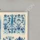 DETAILS 05 | Oriental ceramics - Motifs - Damascus - Syria - XVIth Century - XVIIth Century