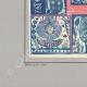 DETAILS 03 | Oriental ceramics - Motifs - Faience - Damascus - XVIth Century - XVIIth Century