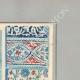 DÉTAILS 05 | Céramiques orientales - Motifs - Faïence - Rhodes - XVIème Siècle