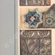 DETAILS 02   Oriental ceramics - Motifs - Faience - Polychrome - Persia - XIIIth Century - XIVth Century