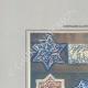 DÉTAILS 01 | Céramiques orientales - Motifs - étoiles - Perse - XIII et XIVe siècle