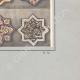 DÉTAILS 06 | Céramiques orientales - Motifs - étoiles - Perse - XIII et XIVe siècle