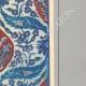 DETAILS 04 | Oriental ceramics - Tiles - Faience - Asia Minor - XVIth Century