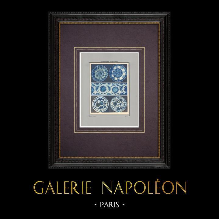 Gravures Anciennes & Dessins | Céramiques orientales - Plat - Asie Mineure - XVIème Siècle | Impression | 1920
