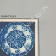 DÉTAILS 03 | Céramiques orientales - Plat - Asie Mineure - XVIème Siècle