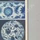 DÉTAILS 04 | Céramiques orientales - Plat - Asie Mineure - XVIème Siècle