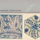 DÉTAILS 02 | Céramiques orientales - Carrelage - Damas - XVIème Siècle - XVIIème Siècle
