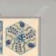DÉTAILS 05 | Céramiques orientales - Carrelage - Damas - XVIème Siècle - XVIIème Siècle