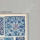 DETAILS 03   Oriental ceramics - Motifs - Faience -  Asia Minor - XVIth Century - XVIIth Century