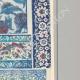 DETAILS 04   Oriental ceramics - Motifs - Faience -  Asia Minor - XVIth Century - XVIIth Century