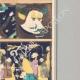 DÉTAILS 04 | Céramiques orientales - Panneaux décoratifs - Faïence - Perse - XVIIIème Siècle