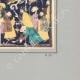 DÉTAILS 06 | Céramiques orientales - Panneaux décoratifs - Faïence - Perse - XVIIIème Siècle