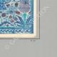 DÉTAILS 06 | Céramiques orientales - Carrelage - Faïence - Asie Mineure - XVIème Siècle - XVIIème Siècle