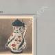 DETAILS 05 | Oriental ceramics - Vase - Dish - Bowl - Pot - Asia Minor - XVIth Century - XVIIth Century