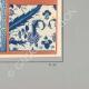 DETAILS 06 | Oriental ceramics - Tiles - Faience - Asia Minor - XVIth Century - XVIIth Century