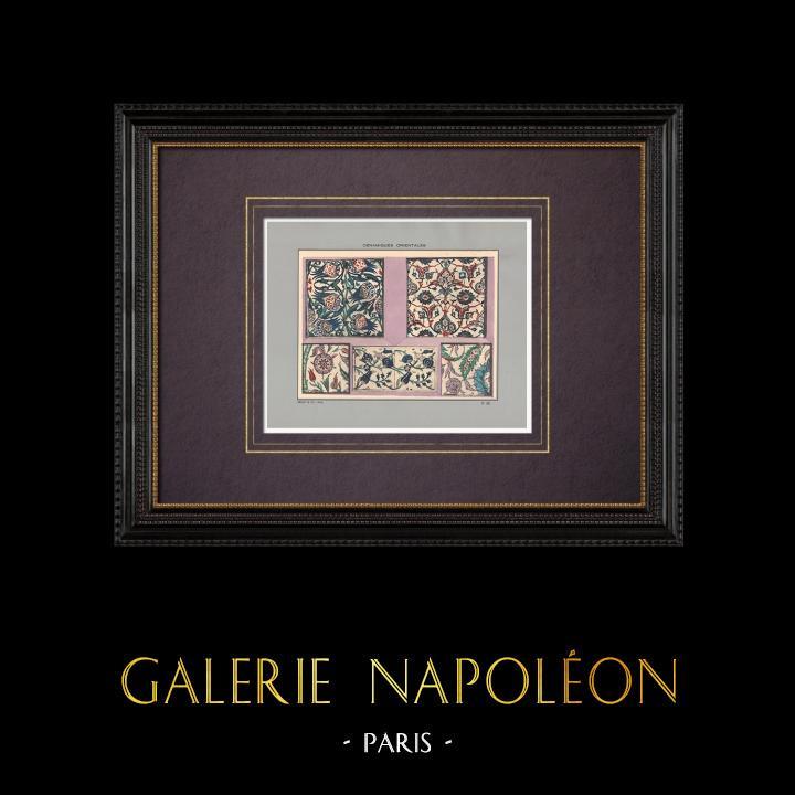 Gravures Anciennes & Dessins   Céramiques orientales - Panneaux décoratifs - Faïence - Asie Mineure - XVIème Siècle   Impression   1920