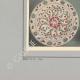 DÉTAILS 03 | Céramiques orientales - Bol - Assiette - Asie Mineure - XVIe siècle - XVIIe siècle