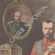 DÉTAILS 01 | Portrait de la famille impériale de Russie - 1901