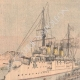 DETAILS 02 | Warships in the Suez Canal - Egypt - 1904