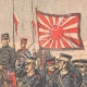 DETAILS 05 | Imperial Japanese Army - Military Uniform - 1904