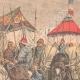 DETAILS 05 | British expedition to Tibet - Khamba Jong - 1904
