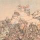 DÉTAILS 03 | Siège de la garnison allemande de Windhoek par les Héréros - Afrique australe - 1904
