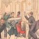 DÉTAILS 01 | Ouvroir Impérial du Palais d'Hiver à Saint-Pétersbourg - Russie - 1904
