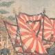 DÉTAILS 03 | L'Empereur du Japon remet les drapeaux à ses troupes - Tokyo - 1904