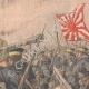 DÉTAILS 05   Les Japonais attaquent un retranchement Russe - Mukden - Mandchourie - Chine - 1904