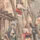 DÉTAILS 01   Inondations de Mamers - Crue de la Dive - Sarthe - France - 1904
