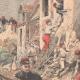 DÉTAILS 03   Inondations de Mamers - Crue de la Dive - Sarthe - France - 1904
