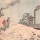 DÉTAILS 01 | Enrôlement des travailleurs chinois dans les mines d'or - Afrique  du Sud - 1904