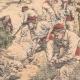 DÉTAILS 04 | Incendies dans les forêts d'Algérie - Afrique du Nord - 1904