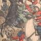 DETAILS 02 | A sotnia of Cossack women in Ussuriisk plain - Russia - 1904