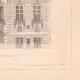 DETAILS 06 | City Hall - Loos - France (L. Cordonnier)