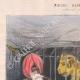 DÉTAILS 01 | Caricature - Algérie - Moeurs Algériennes - Mon tigre à le spleen