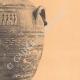 DÉTAILS 04 | Vases grecs - Amphore - 8ème Siècle avant J.-C. (Athènes)