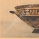 DETAILS 05   Greek vases - Cup - VIIth Century (Rhodes)