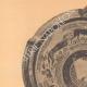 DÉTAILS 01 | Vases grecs - Coupe - VIIème Siècle (Naucratis)