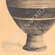 DETAILS 03 | Greek vases - Amphoras - Cyclades (Greece)