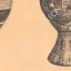 DETAILS 04 | Greek vases - Amphoras - Cyclades (Greece)